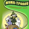 Moomintrolls: Hide and Seek