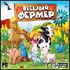 Farm (2009)